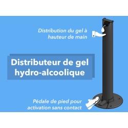 Colonne distributrice de SHA en aluminium thermolaqué